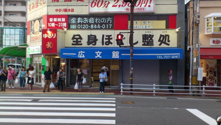 f:id:masaru-masaru-3889:20170828202150p:plain