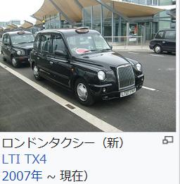 f:id:masaru-masaru-3889:20170831015028p:plain