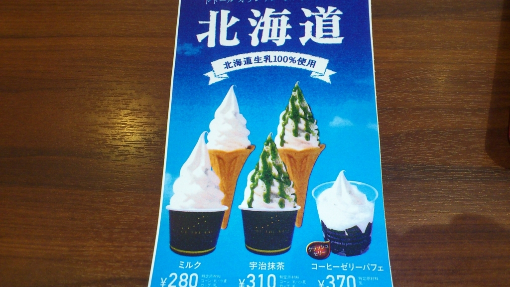 f:id:masaru-masaru-3889:20170902141929j:plain