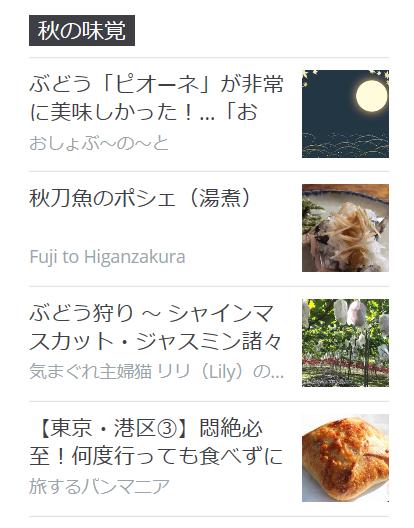 f:id:masaru-masaru-3889:20170909213155p:plain