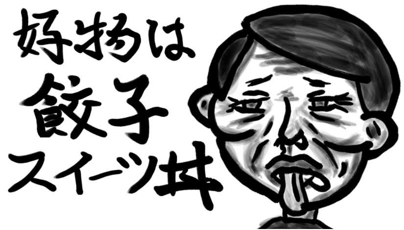 f:id:masaru-masaru-3889:20170911155444p:plain
