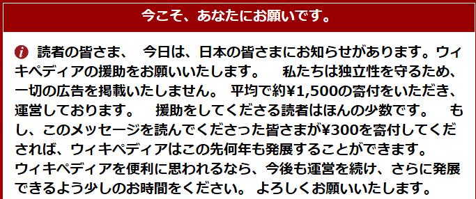 f:id:masaru-masaru-3889:20170912093014p:plain
