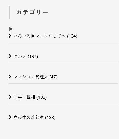 f:id:masaru-masaru-3889:20170918000254p:plain