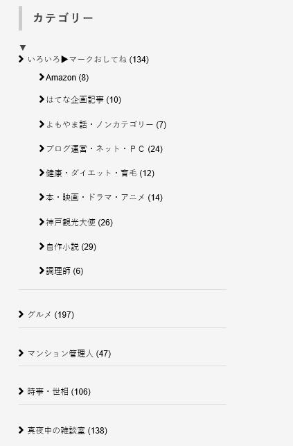 f:id:masaru-masaru-3889:20170918000522p:plain