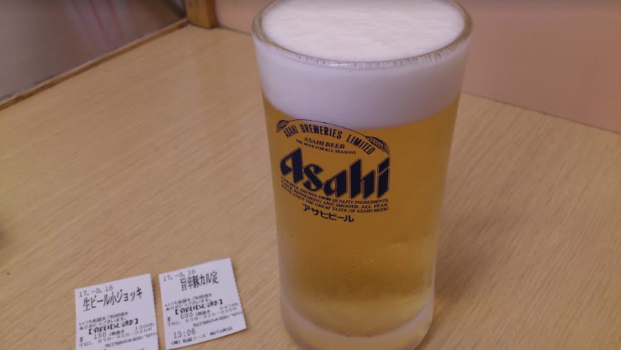 f:id:masaru-masaru-3889:20170918142114p:plain