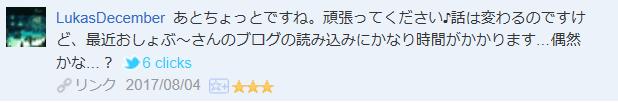 f:id:masaru-masaru-3889:20170923221955p:plain