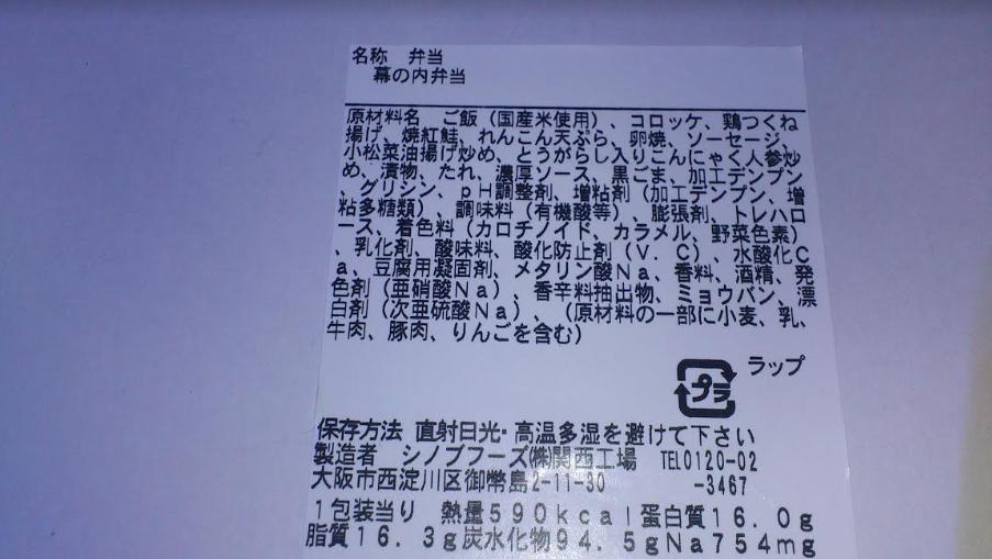 f:id:masaru-masaru-3889:20170925114713p:plain
