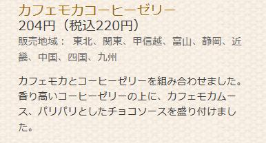 f:id:masaru-masaru-3889:20170927141317p:plain