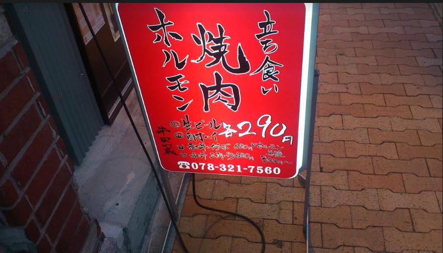 f:id:masaru-masaru-3889:20171003112539p:plain