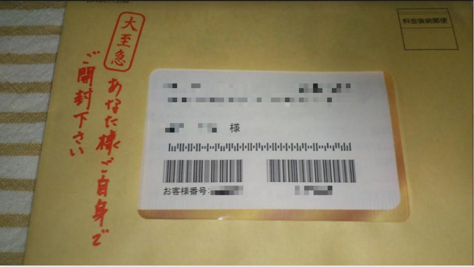 f:id:masaru-masaru-3889:20171012101822p:plain