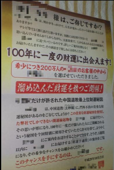 f:id:masaru-masaru-3889:20171012102724p:plain