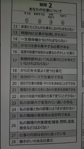f:id:masaru-masaru-3889:20171012144159p:plain