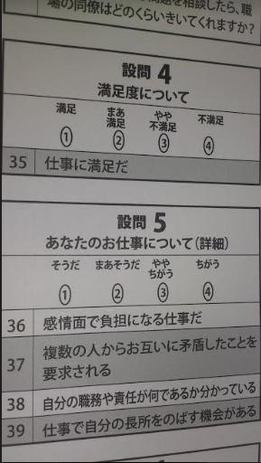 f:id:masaru-masaru-3889:20171012144339p:plain