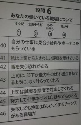 f:id:masaru-masaru-3889:20171012144430p:plain