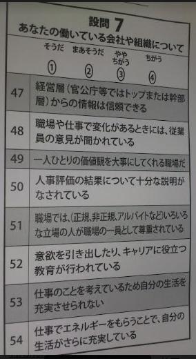 f:id:masaru-masaru-3889:20171012144511p:plain