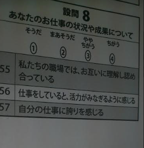 f:id:masaru-masaru-3889:20171012144549p:plain