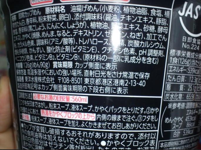 f:id:masaru-masaru-3889:20171015091224p:plain