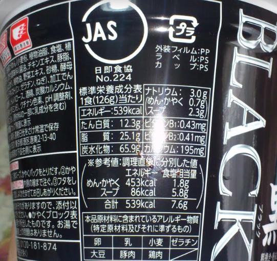 f:id:masaru-masaru-3889:20171015091316p:plain