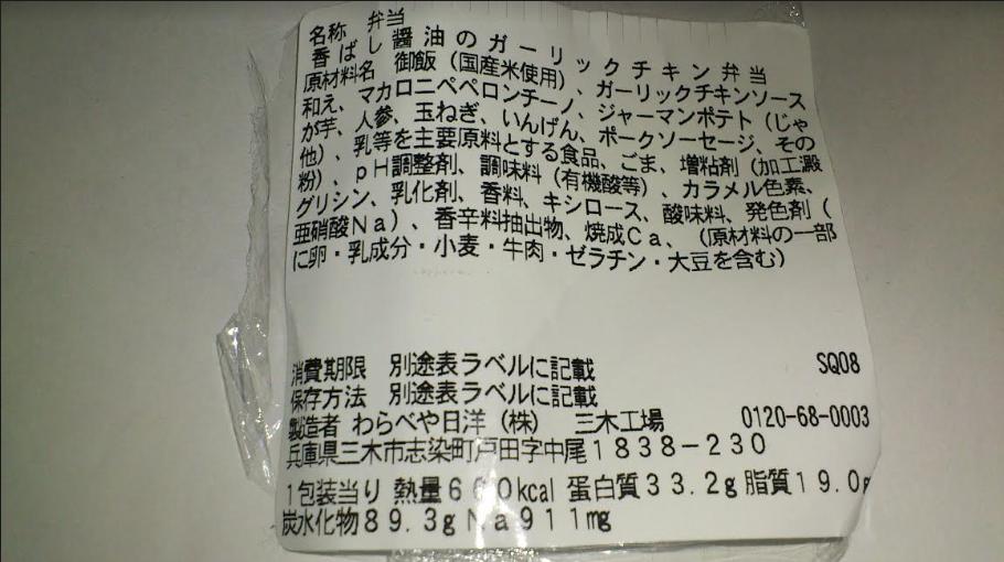 f:id:masaru-masaru-3889:20171015203306p:plain