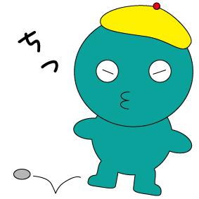 f:id:masaru-masaru-3889:20171017112025j:plain