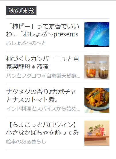 f:id:masaru-masaru-3889:20171021155530p:plain
