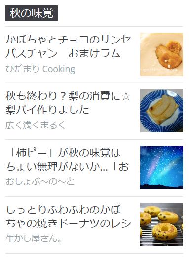 f:id:masaru-masaru-3889:20171022222228p:plain