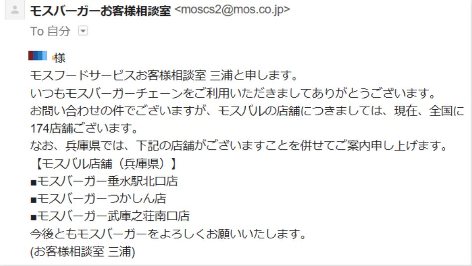f:id:masaru-masaru-3889:20171027123742p:plain