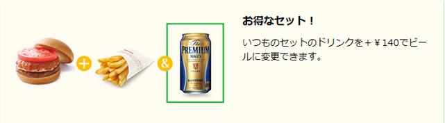 f:id:masaru-masaru-3889:20171027130034p:plain