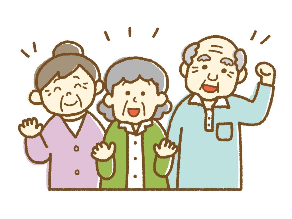 f:id:masaru-masaru-3889:20171029122855j:plain