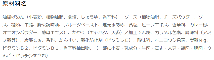 f:id:masaru-masaru-3889:20171107134220p:plain