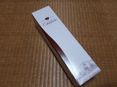 f:id:masaru-masaru-3889:20171109115451p:plain