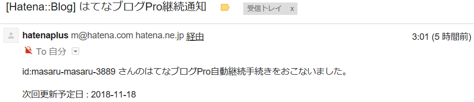 f:id:masaru-masaru-3889:20171118102434p:plain