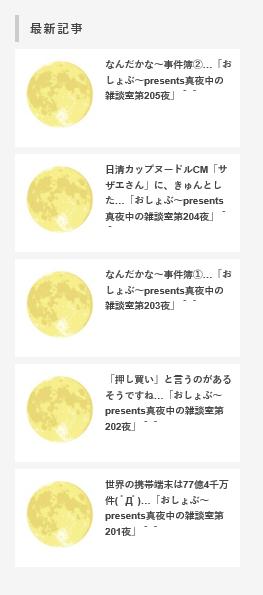 f:id:masaru-masaru-3889:20171124214433p:plain