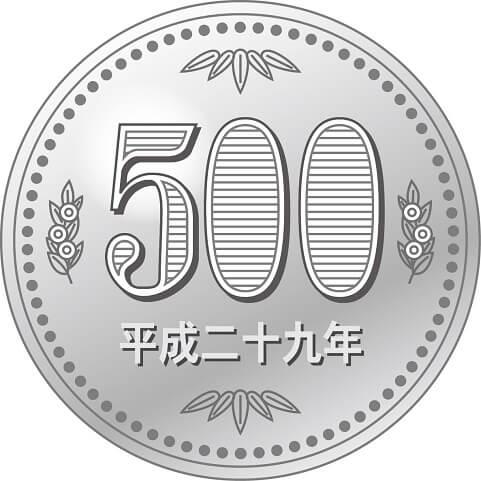 f:id:masaru-masaru-3889:20171125104835j:plain