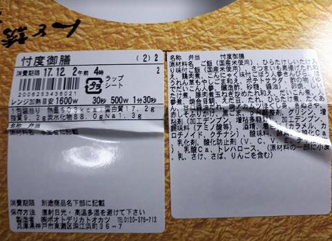 f:id:masaru-masaru-3889:20171201233558p:plain