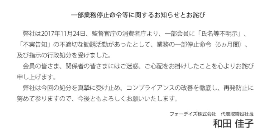 f:id:masaru-masaru-3889:20171202170333p:plain