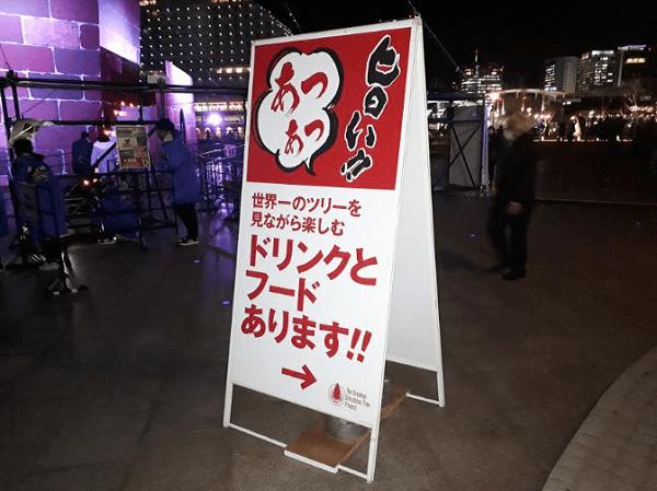 f:id:masaru-masaru-3889:20171206143333p:plain