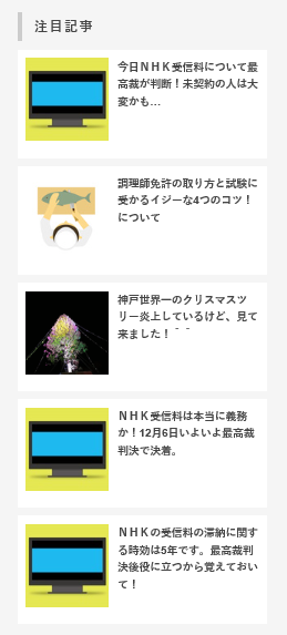 f:id:masaru-masaru-3889:20171207163730p:plain