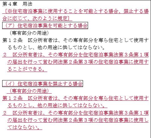 f:id:masaru-masaru-3889:20171208142807p:plain