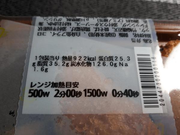 f:id:masaru-masaru-3889:20171220151611p:plain
