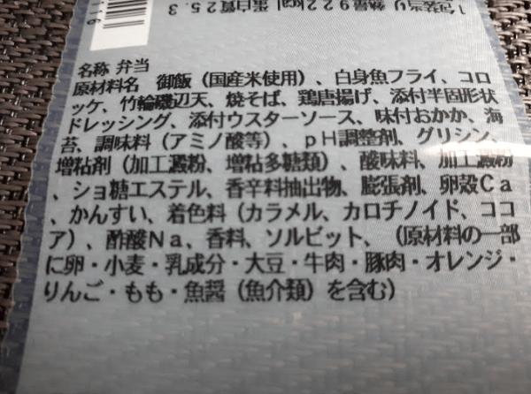 f:id:masaru-masaru-3889:20171220151917p:plain
