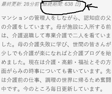 f:id:masaru-masaru-3889:20171230181312p:plain