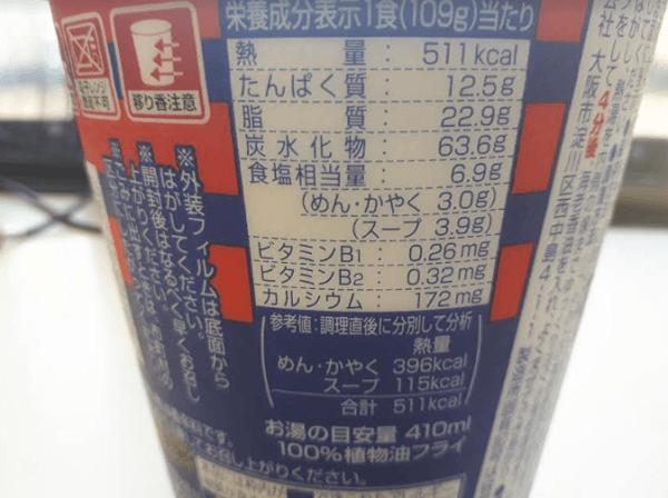 f:id:masaru-masaru-3889:20180102161942p:plain