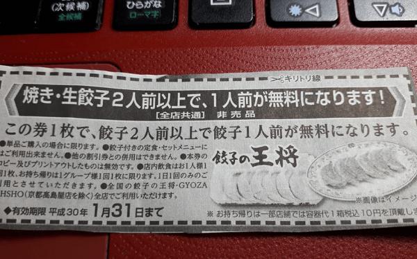 f:id:masaru-masaru-3889:20180103193209p:plain