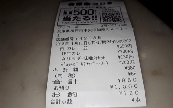 f:id:masaru-masaru-3889:20180111182339p:plain
