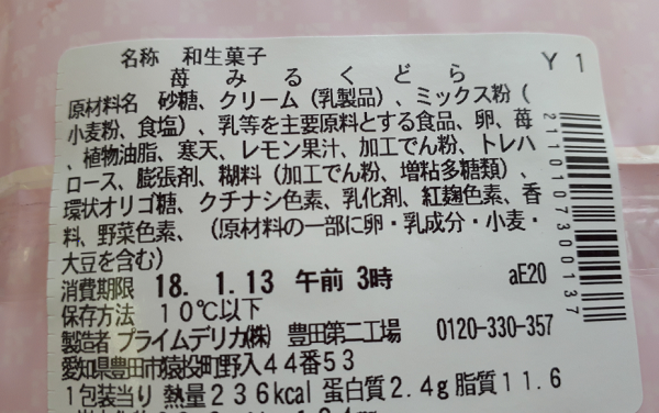f:id:masaru-masaru-3889:20180112114025p:plain