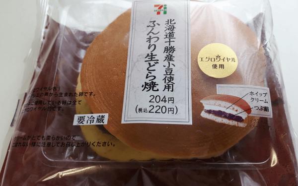f:id:masaru-masaru-3889:20180123142019p:plain
