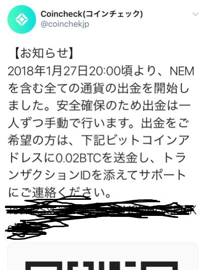 f:id:masaru-masaru-3889:20180131122253p:plain