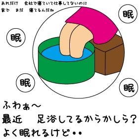 f:id:masaru-masaru-3889:20180205202543j:plain
