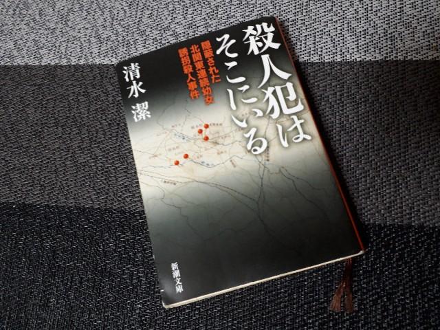 f:id:masaru-masaru-3889:20180208191727j:image
